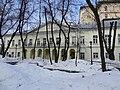 Arbat District, Moscow, Russia - panoramio (33).jpg