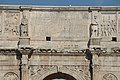 Arch of Constantine,center up.JPG