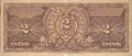 Argentina-1895-Bill-2-Reverse.png
