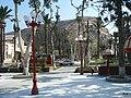 Arica Chile 2004.jpg