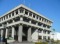 Arida city office.jpg
