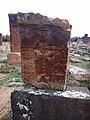 Arinj khachkar, old graveyard (40).jpg