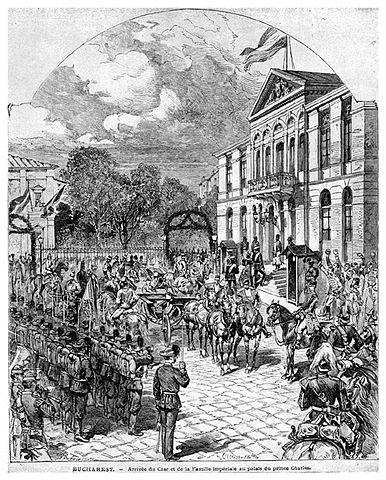 Торжественный въезд Александра II в Бухарест, 1877 год