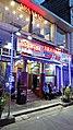 Arsalan Restaurant - 28 Circus Avenue - Kolkata 20170825180854.jpg