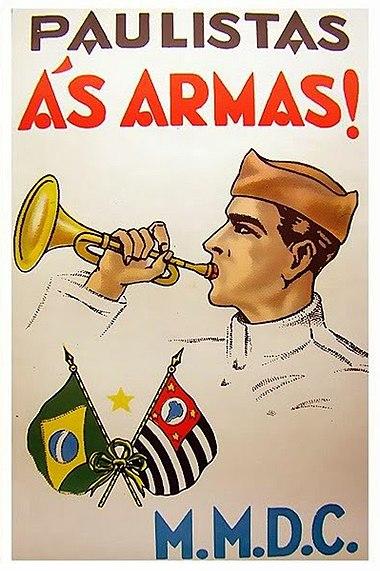 Ficheiro:As armas paulistas.jpg