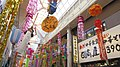 Asagaya Tanabata 2015 04.JPG