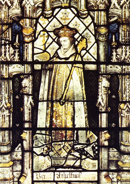 AEthelstan in a fifteenth-century stained glass window in All Souls College Chapel, Oxford Athelstan from All Souls College Chapel.jpg