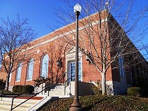 Auburn City Hall - Image: Auburn Alabama City Hall