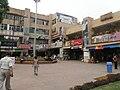 Aurobindo Place Market, Delhi 2.JPG
