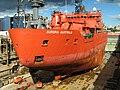 Aurora Australis drydock Woolloomooloo.jpg