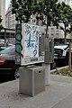 Automate d'échange de seringues, rue du Faubourg-Saint-Martin (Paris) 04.jpg
