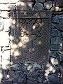 Ayrivank Monastery Այրիվանք 34.jpg
