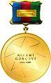 Azərbaycan Respublikasının Nizami Gəncəvi adına Qızıl medalı - arxa tərəf.jpg