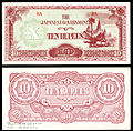 BUR-16-Japanese occupation Burma-10 rupees (1942-44).jpg