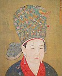 B Song Dynasty Empress of Ningzong.JPG