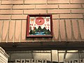 BaGua Mirror Hang on Top of Door at Songshan District, Taipei 20170917.jpg