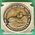 Badge Ломоносово.jpg