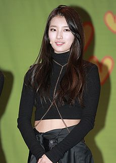 Bae Suzy at Severance Hospital, 5 December 2013 02.jpg