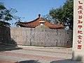 Baguashan Memorial Park.JPG