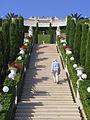 Bahai Gardens Upper Stairs.jpg