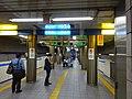 Bandobashi-platform (2016-10-22).jpg