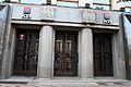 Banka (Nové Město) Štěpánská 796 (3).jpg