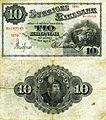Banknote from Sweden 10 kronor 1910.jpg