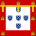 Banner of Arms of the Prince heir of Portugal.png