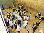 Celebration of Bar Mitzvah in the Western Wall tunnel in Jerusalem.