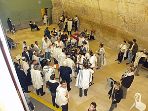 Jerusalem in Judaism - Celebration of Bar Mitzvah in the Western Wall tunnel in Jerusalem.
