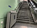 Barrier-free facilities at Exit C of Puhuangyu Station, Beijing Metro.jpg