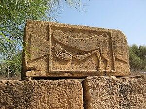 Fascinus - Image: Bas relief of fascinus