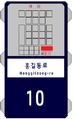 Basic of Numbering in South Korea (Telegrph pole)(Example 2).png