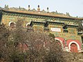 Beijing (November 2016) - 728.jpg