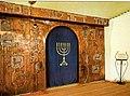 Beit HaKnesset HaAl -Adati HaKippah Synagogue and Beit HaMidrash Netivei-Am ,Shechunah Hey Ledugma, Beer-Sheva , Interior image. 1971.jpeg