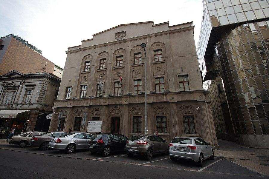 Belgrade Town Hall Building