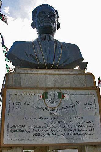 Mostefa Ben Boulaïd - Image: Benboulaid buste