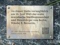 Bersarin Gedenkstein Tafel - Berlin-Frife 2013 Juli - 1267-1147-120.jpg