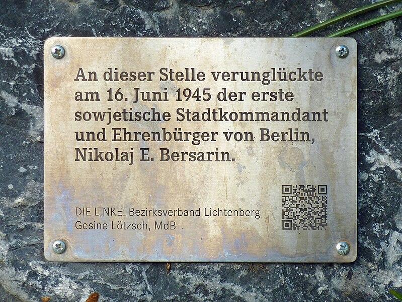File:Bersarin Gedenkstein Tafel - Berlin-Frife 2013 Juli - 1267-1147-120.jpg