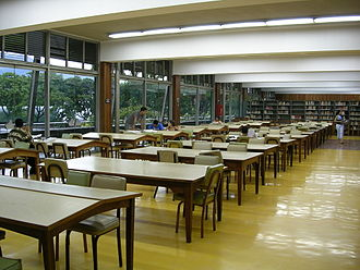Central University of Venezuela - Central Library