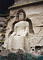 Bingling Temple 02.jpg