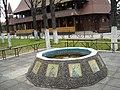 Biserica Parcul Titan baptistery - panoramio.jpg