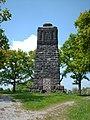 Bismarckturm Gießen.jpg