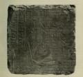Block Mentuhotep III Clédat.png