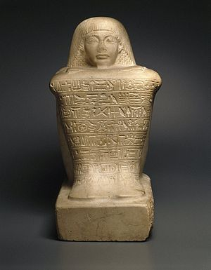 Eighteenth Dynasty of Egypt - Block Statue of Ay, c. 1336–1327 BC, 66.174.1, Brooklyn Museum