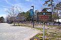 Blue Star Memorial Highway, Virginia Beach.jpg