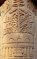 Bodhi tree temple depicted in Sanchi Stupa 1 Southern gateway.jpg
