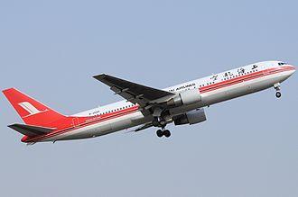Shanghai Airlines - Shanghai Airlines Boeing 767-300ER