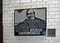 Breslau-Gedenktafel fuer Grotowski.JPG