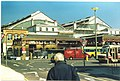 Brighton Railway Station - geograph.org.uk - 56573.jpg